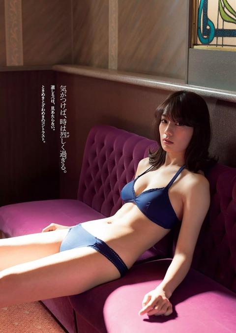 佐藤美希97