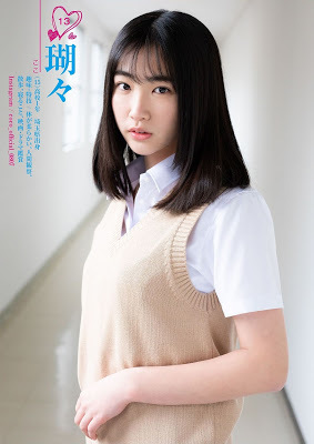 制コレ56
