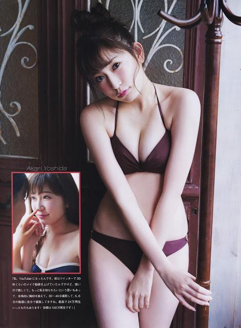 吉田朱里31