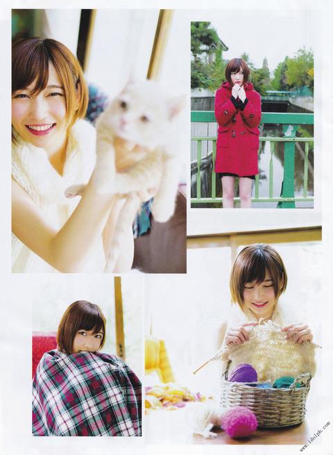 志田愛佳6