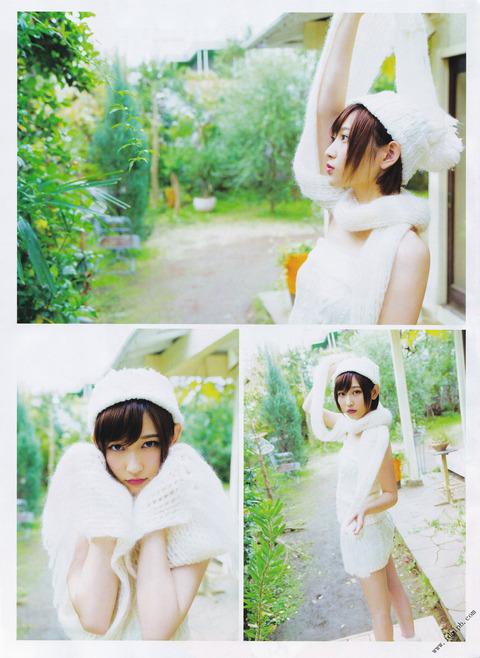 志田愛佳9