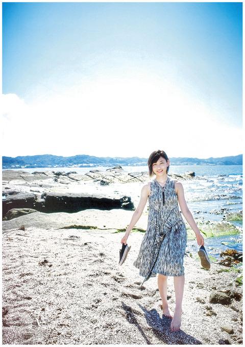 志田愛佳32