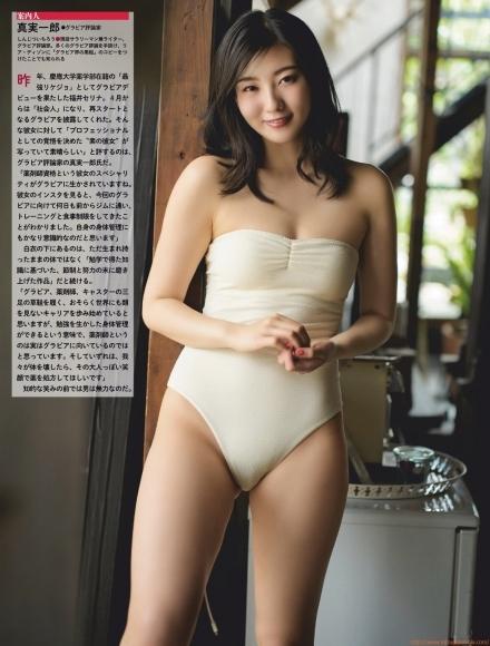福井セリナ54