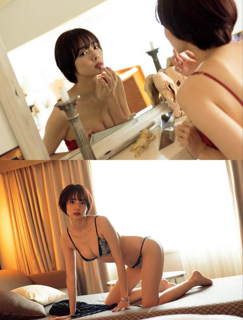 岡田紗佳2
