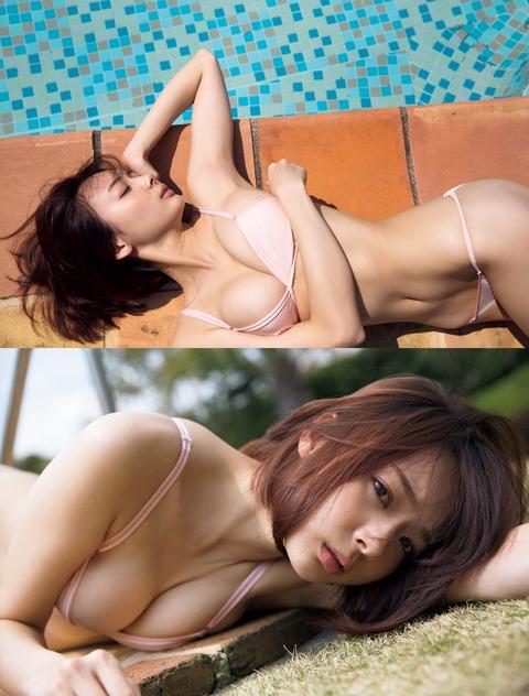 岡田紗佳51