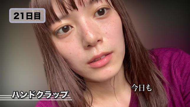 三谷紬30