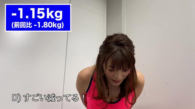 三谷紬36