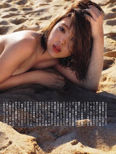 藤田ニコル7