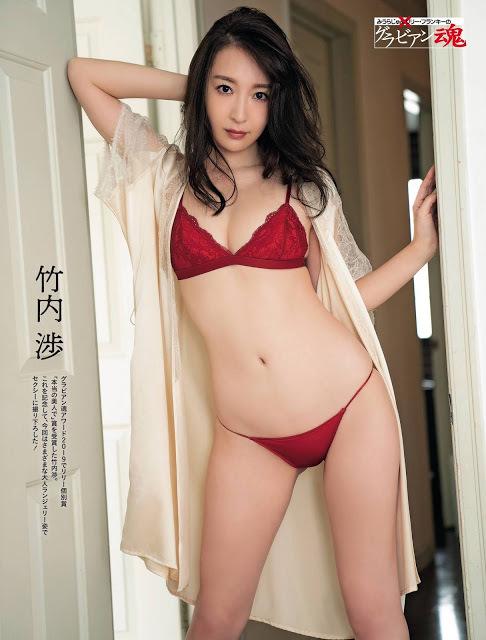 竹内渉56