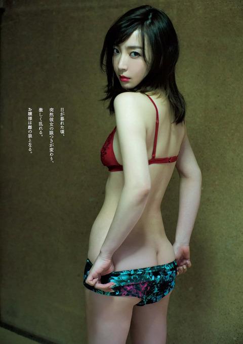 竹内渉46