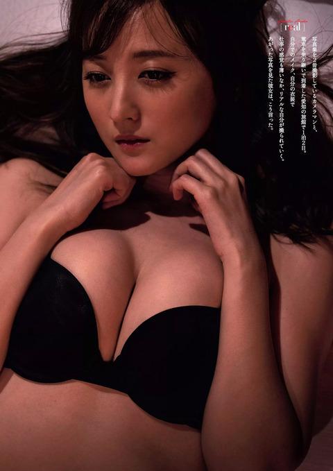小松彩夏6
