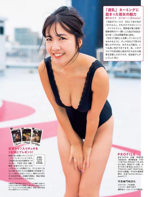 天羽希純16