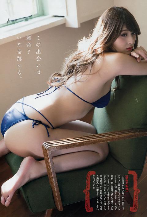 アンジェラ芽衣38