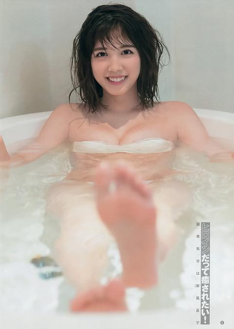 松田るか20