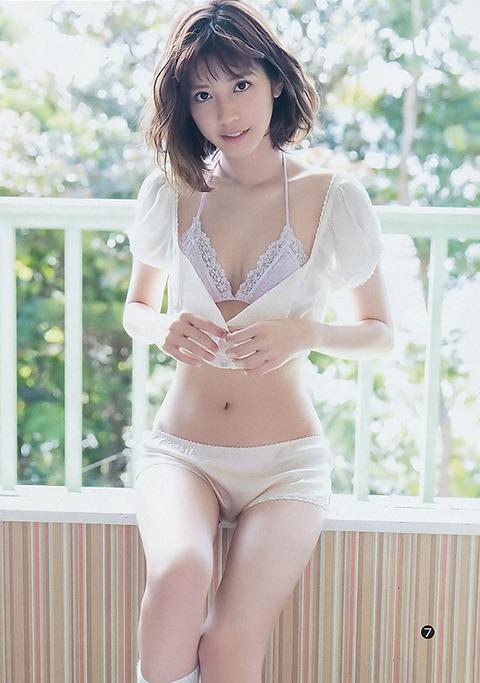 松田るか30
