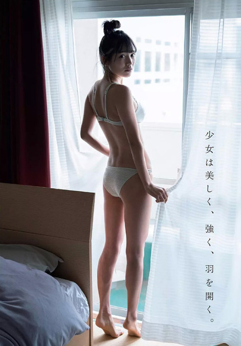 松永有紗39