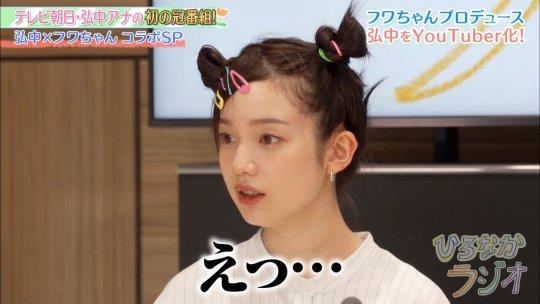 弘中綾香28