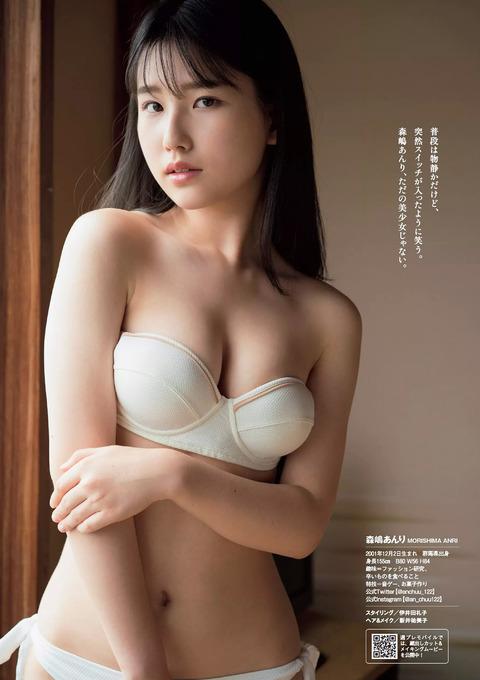 森嶋あんり25