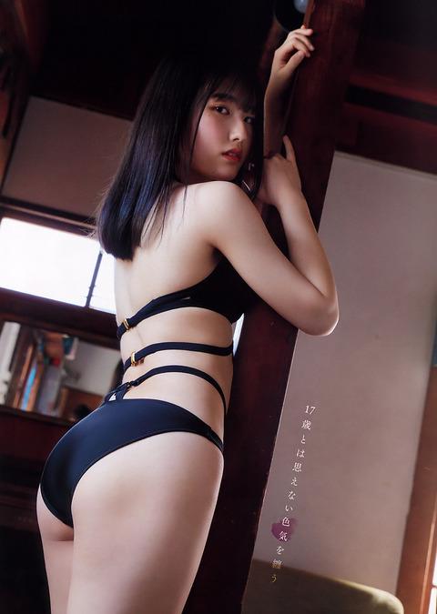 森嶋あんり38