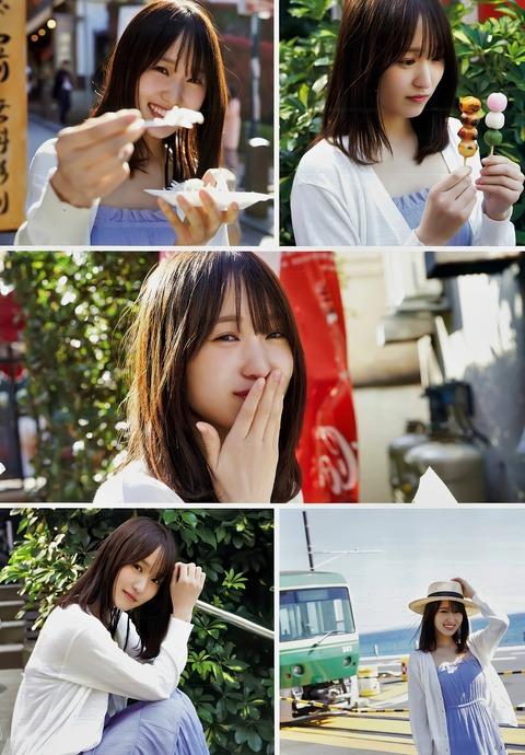 菅井友香8