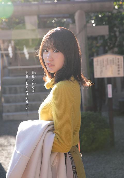 菅井友香15