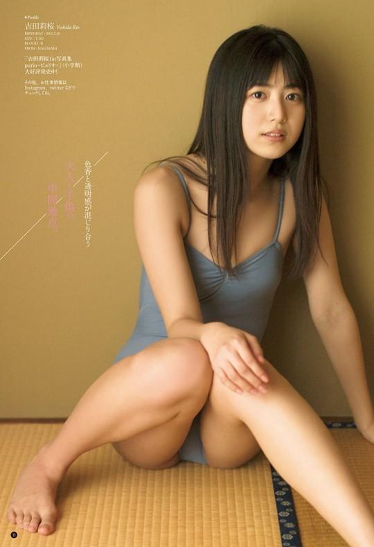 吉田莉桜87