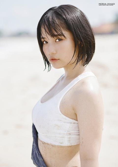 矢作萌夏15