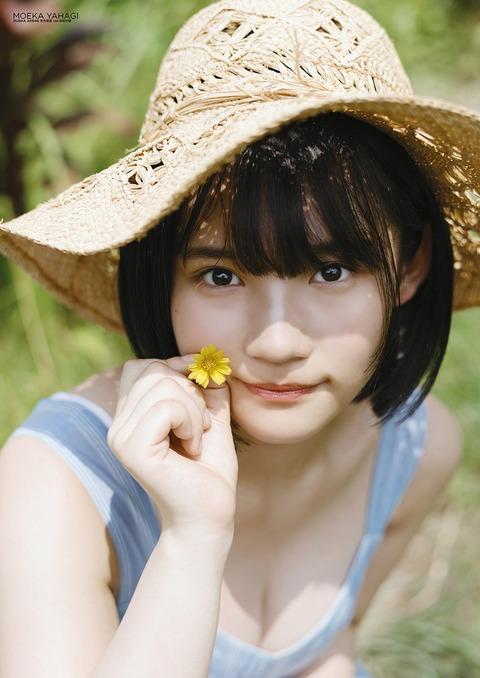 矢作萌夏16