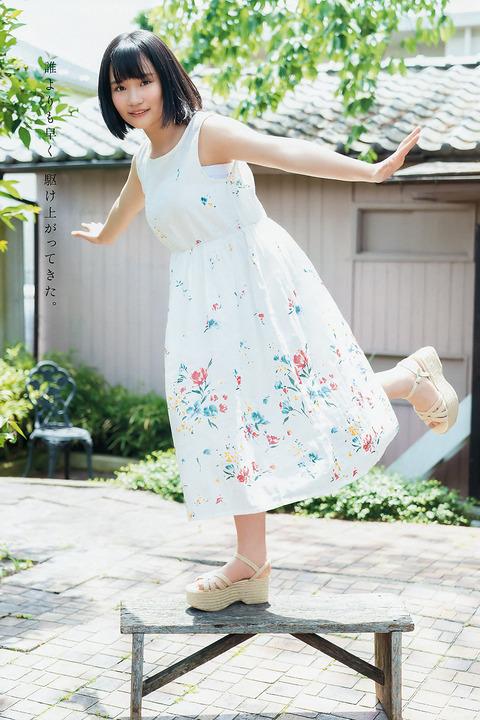 矢作萌夏20