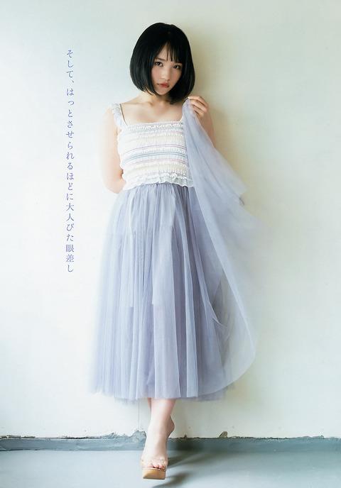 矢作萌夏24