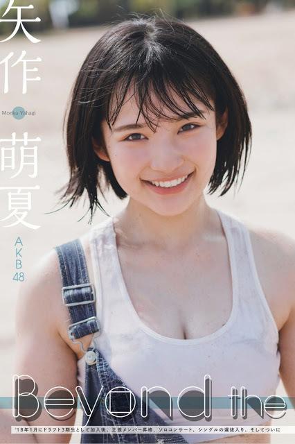 矢作萌夏46