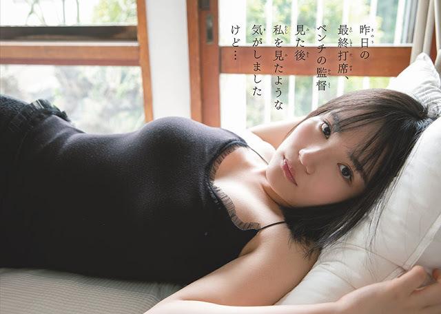 矢作萌夏53