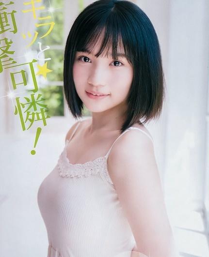矢作萌夏56