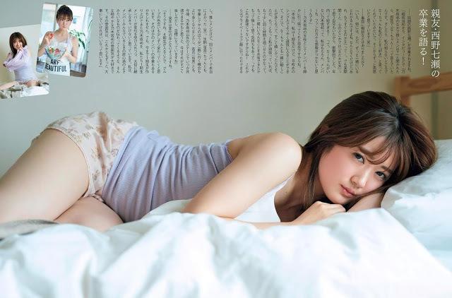 樋口日奈8