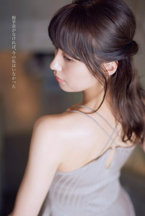 衛藤美彩4