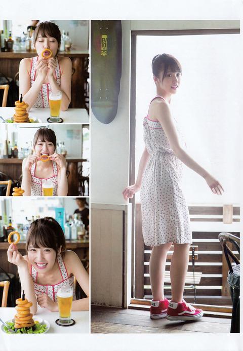 衛藤美彩30