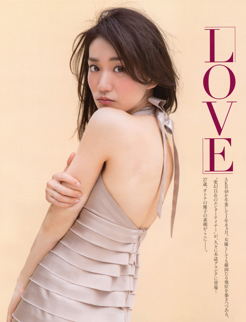 大島優子14