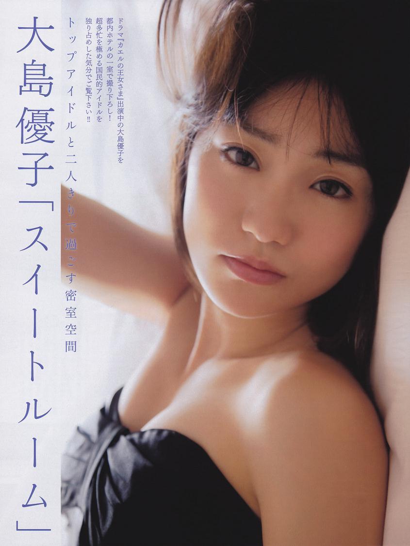 大島優子68