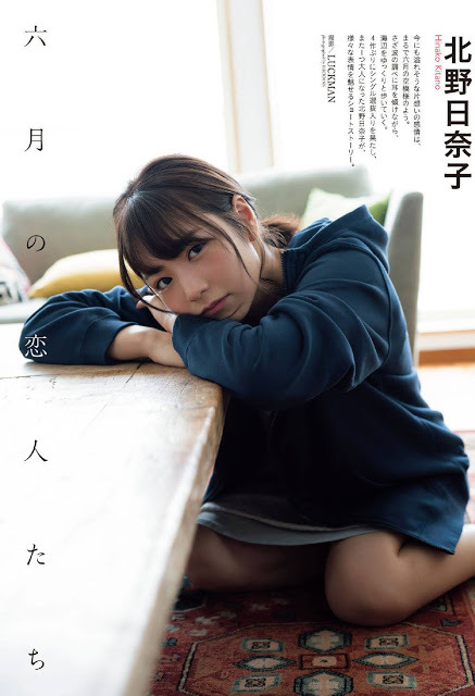 北野日奈子5