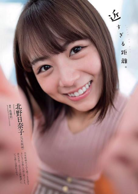 北野日奈子12