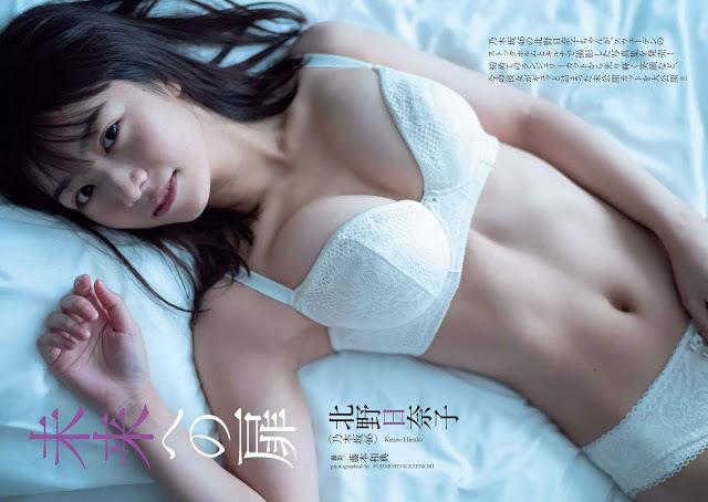 北野日奈子15