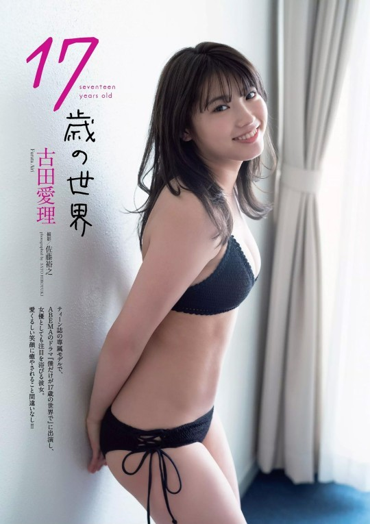 古田愛理88