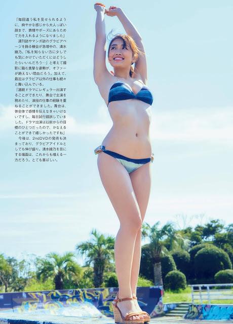 清水綾乃62