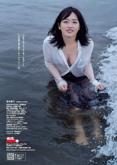 清水綾乃83