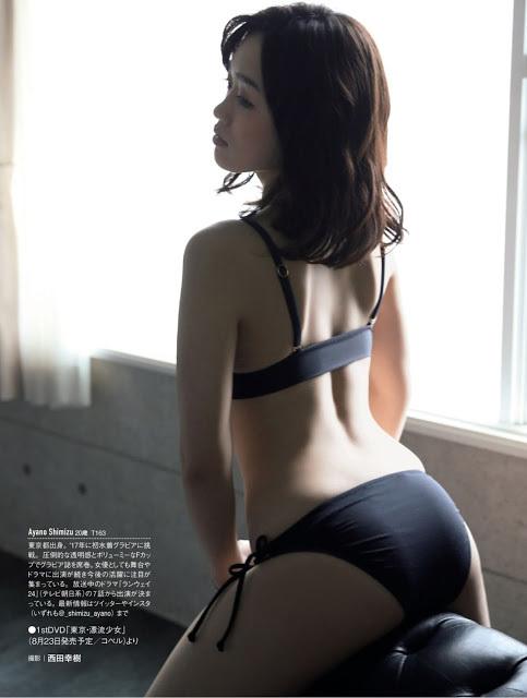 清水綾乃88