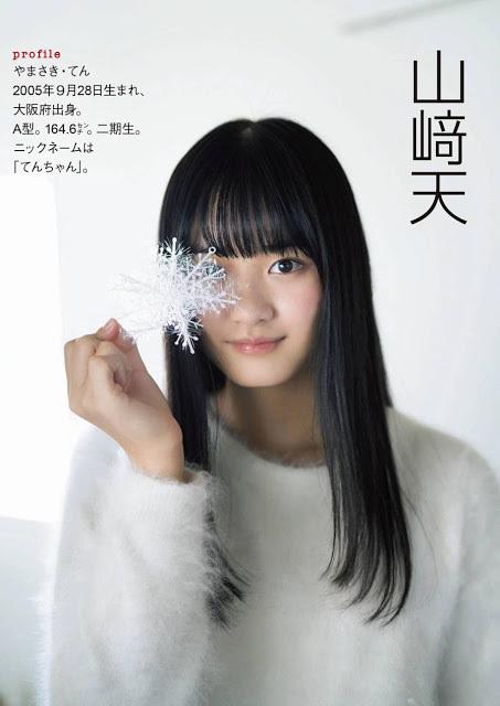 月刊エンタメ6