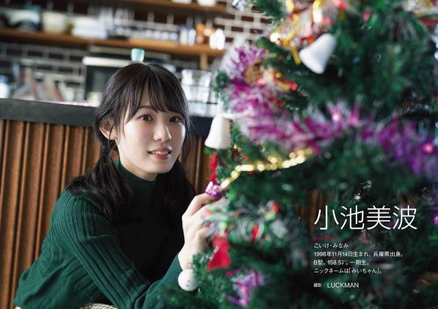 月刊エンタメ7