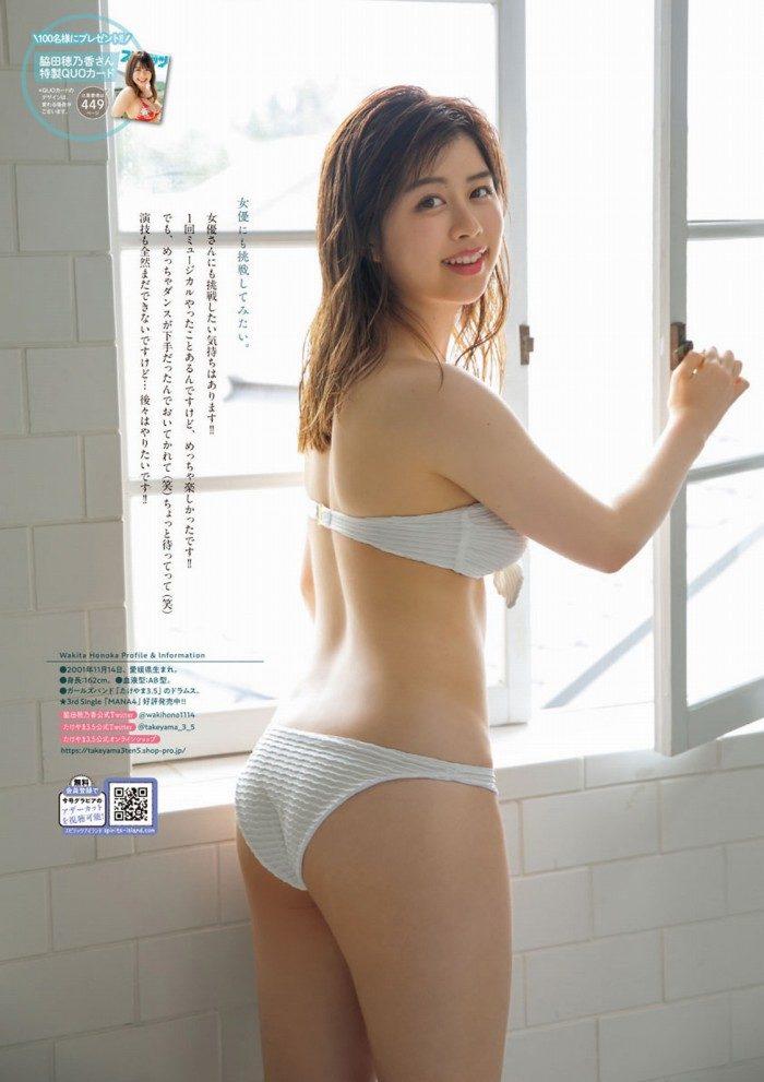 脇田穂乃香48