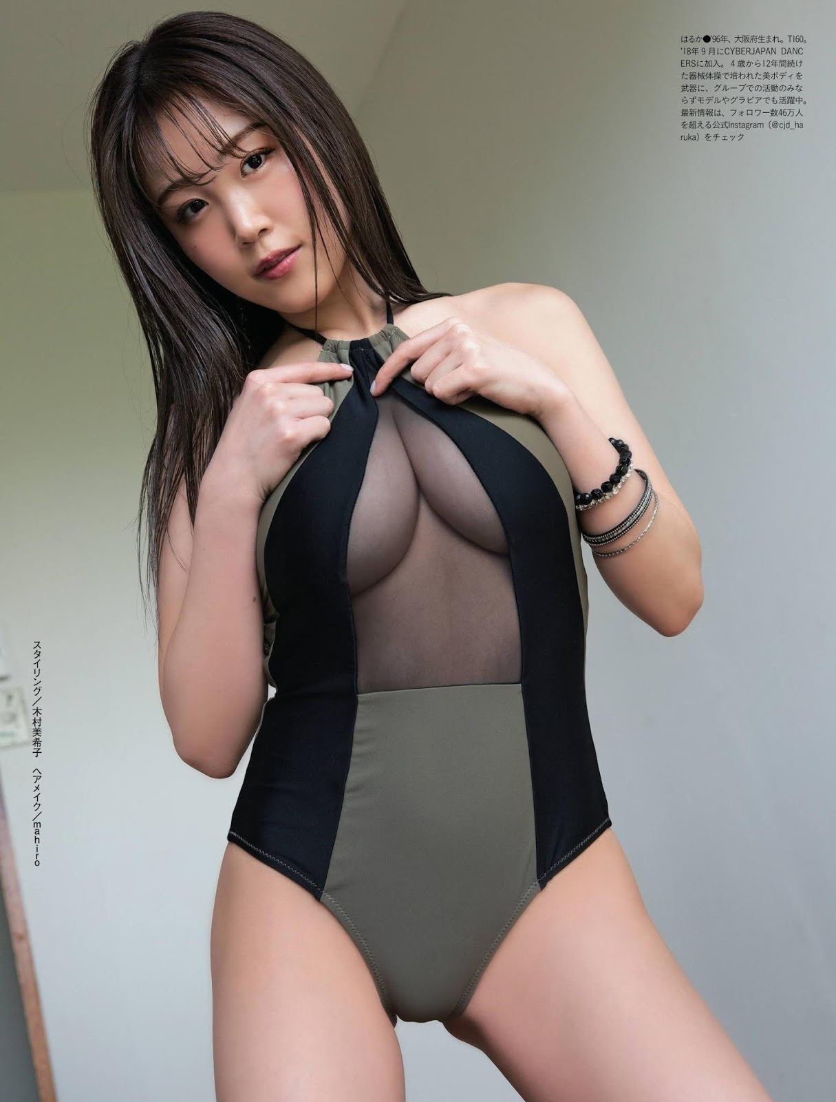 HARUKA5.jpg