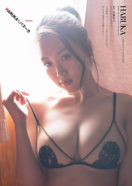 HARUKA6.jpg